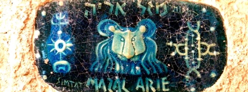 יופיטר באריה – גדולים מהחיים