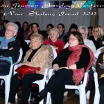 רשמים וחוויות מכנס האסטרולוגיה הבינלאומי בישראל 2012
